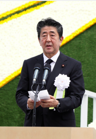 「原爆の記憶」が破壊される! 安倍首相は長崎式典でまたコピペ、佐世保市は「核廃絶は政治的中立侵す」と原爆写真展を拒否 の画像1
