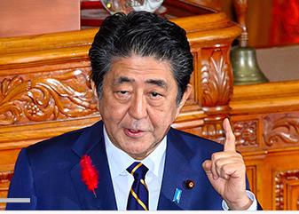 安倍首相とジャパンライフの関係は父親の代から! 安倍晋太郎が山口会長に「金儲けの秘訣を教えて」と懇願した夜の画像1