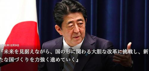 消費増税で景気が東日本大震災直後に次ぐマイナスに! 来年はさらに悪化が確実、追い詰められる安倍政権の画像1