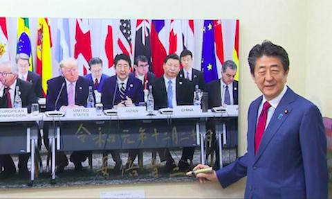 安倍首相が「2019年報道写真展」で台風被害の写真を無視し「日本が輝いた年」とコメント! ラグビー田中選手は被災地への思い語ったのにの画像1