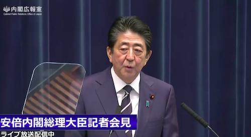 安倍首相たった36分会見はマスコミの責任だ!記者クラブは八百長に応じ、記者は打ち切りに無抵抗、NHKは会見後に岩田明子が… の画像1