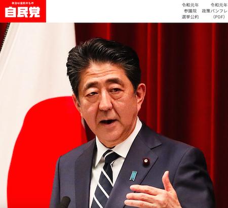 今年も言う、福島原発事故の最大の戦犯は安倍首相だ! 第一次政権時代津波で冷却機能喪失を指摘されながら対策を拒否の画像1