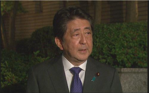 何が「断腸の思い」か…安倍首相が横田滋さん早紀江さんにとった冷淡対応! 直訴の手紙を無視、国民集会に公務と嘘ついて途中退席の画像1