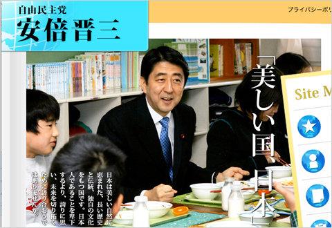 冷酷すぎる! 安倍首相の3.11会見打ち切りで露わになった政権の東日本大震災被災地切り捨ての姿勢の画像1