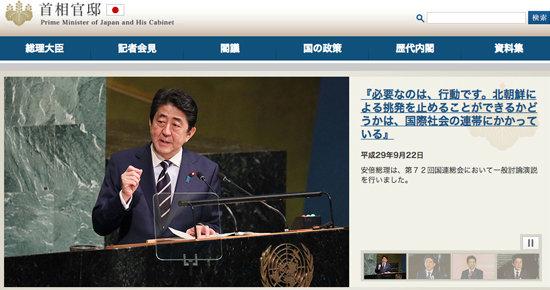 福島原発事故で、国と東電の責任を認める判決! あらためて言う、福島原発事故の主犯は安倍晋三だの画像1