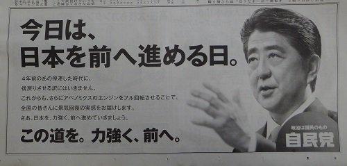 abe_160710.jpg