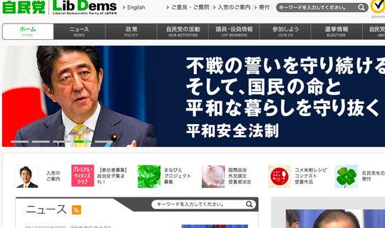 abe_170303_top.jpg