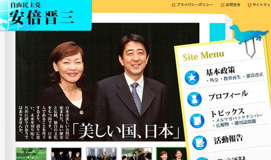 昭恵夫人口利きの証拠「2枚目のFAX」をマスコミはなぜ追及しない? 背後に官邸、山口敬之、田崎史郎の情報操作の画像1