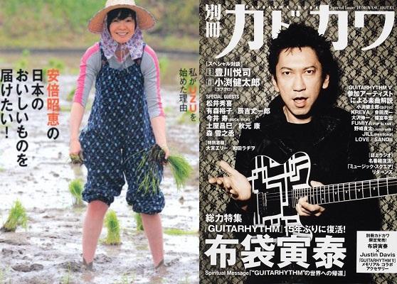 abe_hotei_150827_top.jpg