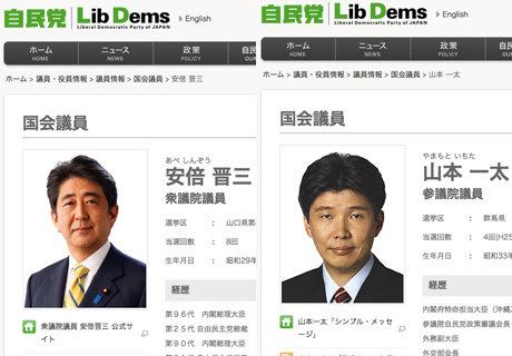 abe_yamamoto_160624_top.jpg
