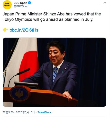 安倍首相の「東京五輪は予定通り開催」発言に世界中でツッコミの嵐!「狂ってる」「お花畑」「参加するのは日本だけ」の画像1