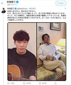 安倍首相に利用された星野源がエッセイに書いていた音楽が政治に利用される危険性 「X JAPANを使った小泉純一郎のように」の画像1