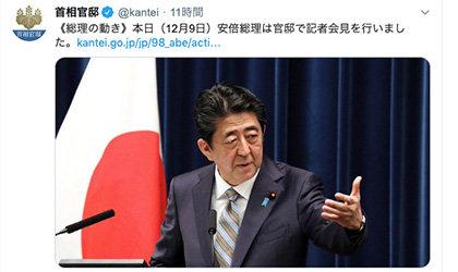 安倍首相の国会閉会会見に唖然!「桜を見る会」に自分から一切触れず、代わりに「私の手で憲法改正を成し遂げる」と宣言の画像1