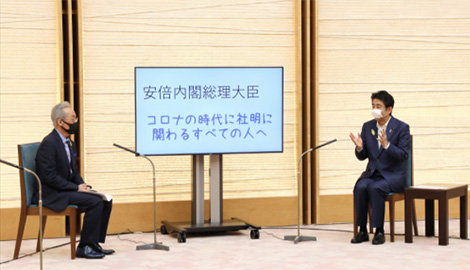 感染再拡大、GoToトラベル大混乱も、安倍首相は会見を開かず逃走!  代わりにお仲間の極右雑誌「Hanada」に登場し嘘八百の画像1