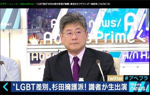 abemaogawaeitaro_01_180929.jpg