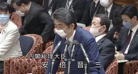 アベノマスク隠されていた1社にさらなる疑惑! 安倍首相は逆ギレ、自分のマスクの有効性強弁も「漏れ率100%」の悲惨な実験結果の画像1