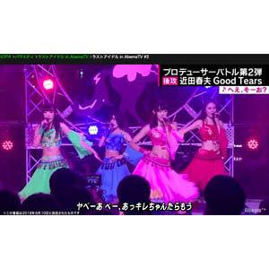 「ラストアイドル」近田春夫プロデュース曲が反安倍と炎上!安倍に「顔洗って出直せ」麻生に「このタコ」と言って何が悪い!の画像1