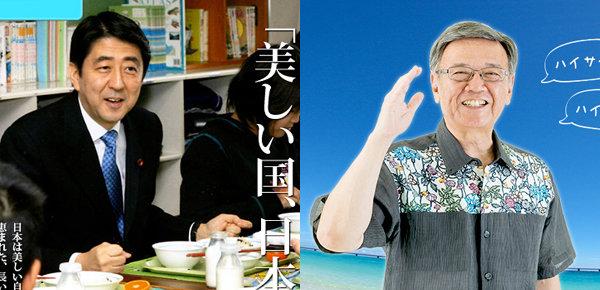 abeonaga_01_160916.jpg