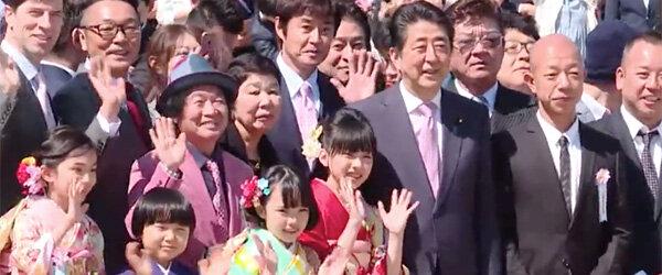 安倍前首相に事情聴取要請をした東京地検特捜部の狙い! 安倍は秘書に責任押し付けも「共謀共同正犯」で本人立件の可能性の画像1