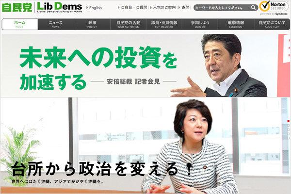 abeshimajiri_01_160718.jpg