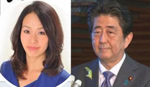 安倍首相はやっぱり杉田水脈議員のLGBT差別を容認している! 会合で同席して「なんでみんな騒いでるの」の画像1