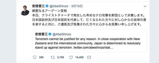 NZモスク銃撃事件容疑者が「日本の多様性のなさ」を賞賛! ノルウェー連続テロ犯人は「麻生太郎に会いたい」の画像1