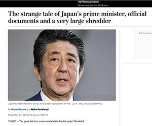 「桜を見る会」を海外メディアが「Cherry Blossom party」と名付け一斉に批判!「身内優遇」「安倍政権が組織ぐるみで情報隠蔽」の画像1