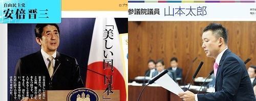 abeyamamoto_150118.jpg