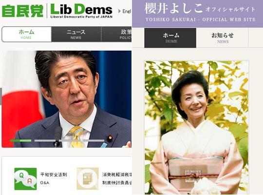 abeyoshiko_150911_top.jpg