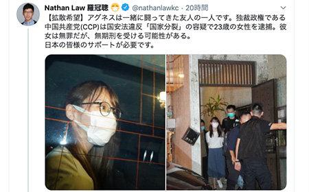 アグネス逮捕も「引き続き懸念」だけ…歴史修正では強硬な安倍政権が香港問題ではなぜ弱腰なのか? 背景に安倍首相の人権意識の画像1
