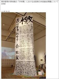 aidamakoto_150728.jpg