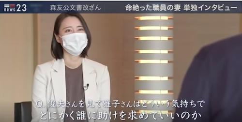 赤木さんの妻が裁判で「安倍首相は逃げている」と陳述! 直前には真相解明の覚悟を小川彩佳に…「刺せるもんなら刺してみろ、と」の画像1