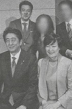 安倍昭恵夫人のウズハウス出資者を東京地検特捜部がIR汚職に絡んで逮捕! 「桜を見る会」にも特別扱いで参加していたマルチ経営者の画像1