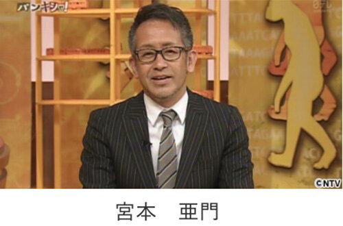 宮本亜門がテレビの生放送で「日本から五輪中止を表明すべき」と勇気ある発言! 一方、東京は異常な検査の少なさ、五輪強行のため感染隠しかの画像1