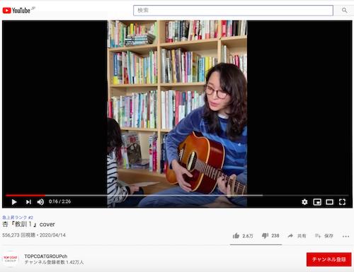 杏が加川良の『教訓Ⅰ』の弾き語り動画をアップ! 国のために命を捨てるバカバカしさを歌う反戦歌に込めた思いとはの画像1