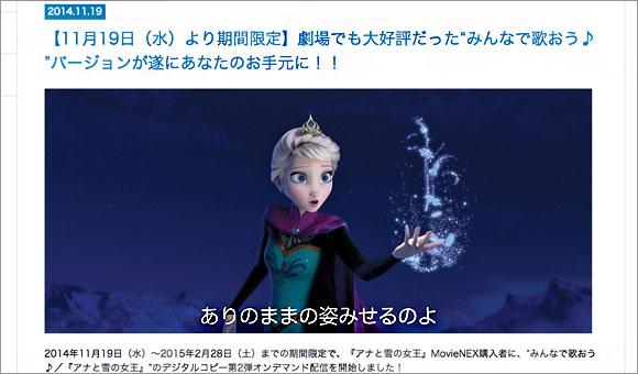 anayuki_01_141224.jpg