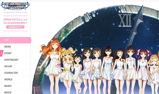 anime_151030_top.jpg