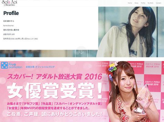 aoihatumi_160616_top.jpg