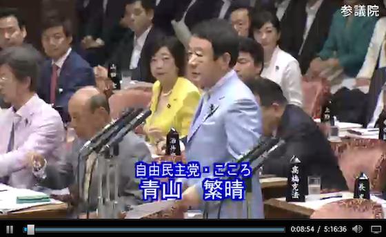青山繁晴がまた! 今度は「テレビが加戸氏の発言をなかったことにした」のネトウヨデマを質問して報道に圧力の画像1
