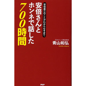aoyamakazuhiro_11_180904.jpg