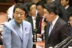 aoyamawada_01_180319.jpg