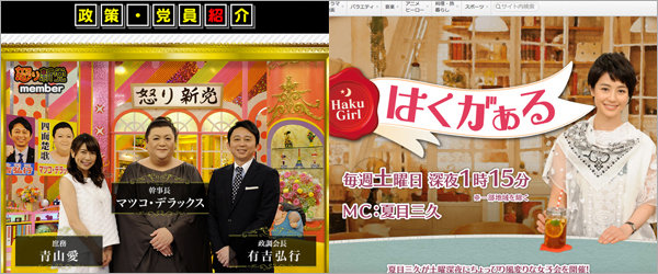 ariyoshinatsume_01_160827.jpg
