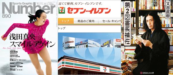 asadasevenmatayoshi_01_151231.jpg