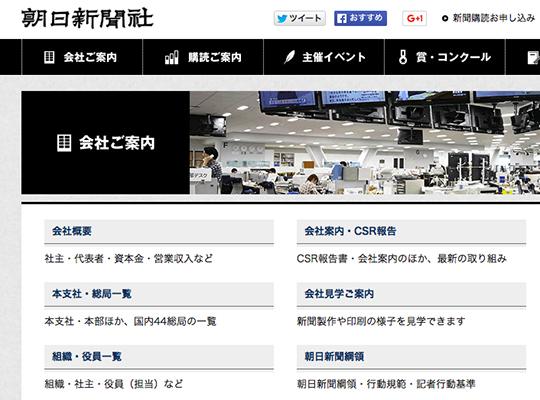asahi_151029_top.jpg