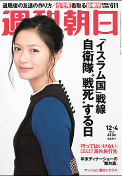 asahi_151123_top.jpg