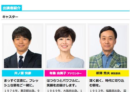 asaichi_160804_top.jpg