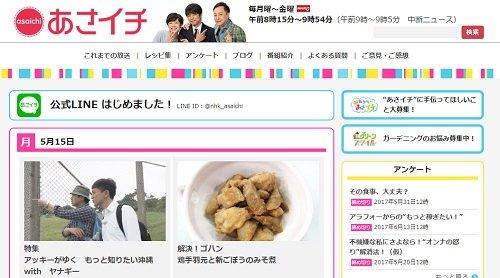 asaichi_170515.jpg