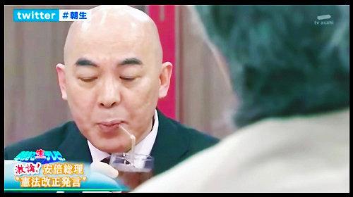 asanamahyakuta_01_170603.jpg