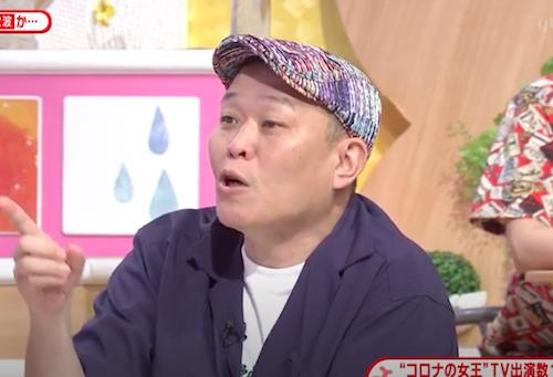 読売TV『あさパラ!』が岡田晴恵の容姿をからかうセクハラ的バッシング! 千原せいじは「医療崩壊は岡田のせい」とデマの画像1