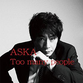 aska_01_170211.jpg